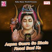 Aapna Gaura Se Bhola Rusal Bani Ka Song