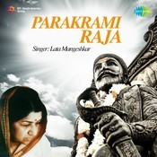 Parakrami Raja Songs