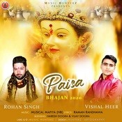 Paisa Bhajan 2020 Songs