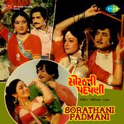 Sorathani Padmani Songs