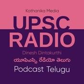 UPSC Radio Podcast (Telugu) - season - 3 Songs