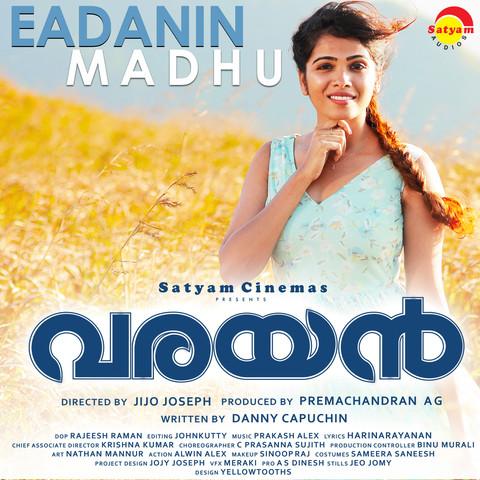 """Eadanin Madhu (From """"Varayan"""")"""