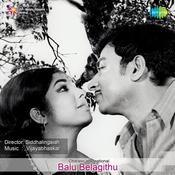 Balu Belagithu Songs