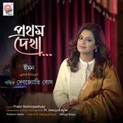 Prothom Dekha Song
