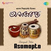 Asamapta Songs