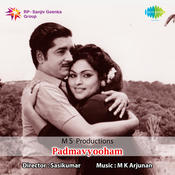 Padmavyoom Songs