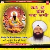 Rete De Phul Ban Jaane Songs