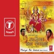 Maiya Aa Jana Songs