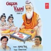 Gyan Vani Songs