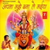 Apna Mujhe Bana Le Maiyya Songs