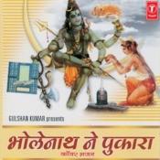 Bholenath Ne Pukara Songs