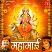 Mahamaai Songs