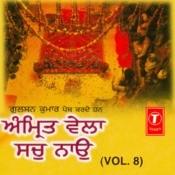 Amrit Vela Sach Naon Songs