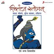 Shiv Tandav Stotram Songs