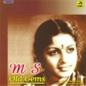 M S S Old Gems Songs