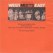 West Meets East: Chinese And Balinese Music Songs