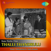 Thalli Thandrulu Songs