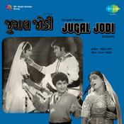 Jugal Jodi Guj Songs