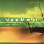 Samay Ki Pukar Songs