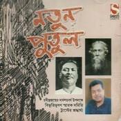 Bibhuti Bhusaner Rabindranath Song