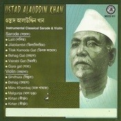 Ustad Alauddin Khan Songs