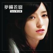 Meng Zhi Hua Yuan Songs