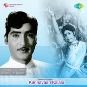 Kannavaari Kalalu Songs