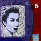Delkash, Vol. 6 - Persian Music Songs