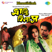 Bhrantibilash Songs