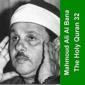 Surah Al Qadr MP3 Song Download- The Holy Quran - Cheikh