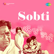 Sobati Songs