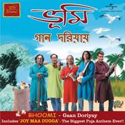 Gaan Doriyay (Album Version) Songs
