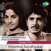 Eni Enthra Sandhyakal Songs
