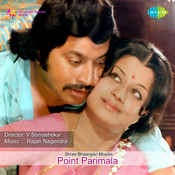 Point Parimala Songs