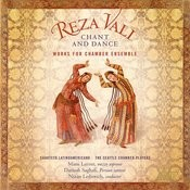 Reza Vali - Chant And Dance Songs