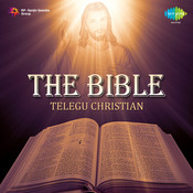 The Bible (christian Devotional) Songs
