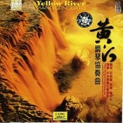 Yellow River Concerto Songs