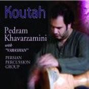 Koutah Songs