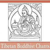 Tibetan Buddhist Chants Songs