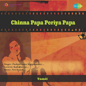 Chinna Papa Periya Papa T V Serial Songs