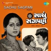 Sachu Sagpan Songs