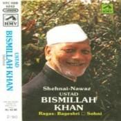 Classical Instrumental  (shehnai) - Ustad Bismillah Khan Songs