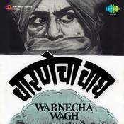 Warnecha Wagh Songs
