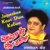 Diar Kalian - Jagmohan Kaur  Songs