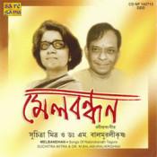 Melbandhan Suchitra Songs