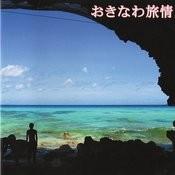 Okinawa Ryojo Umi Songs