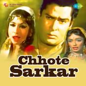 Chhote Sarkar Songs