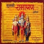 Tulsi Ramayan (shri Ramcharitmanas) Vol 1 Songs