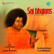 Sai Bhajans Subbarao Songs