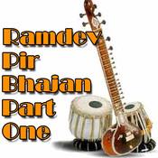 Koi Rokilyo Ramapir Song
